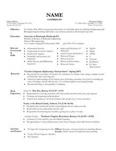 Resume Sle For Nanny Position by Nanny Resume Objective References For Nanny Resume Resume