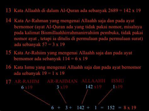 Al Quran Dairi 17 X 25 A79 bilangan n x 19 al qur an