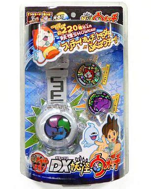 Jam Tangan Anime Box Gintama jual jam tangan dx yokai specter yukai youkai ghost