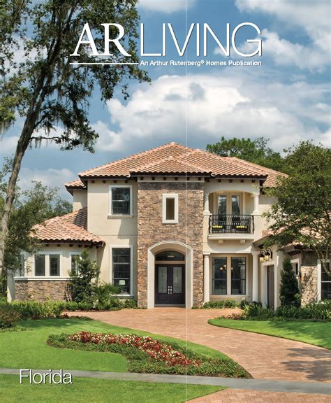 arthur rutenberg homes releases the ar living