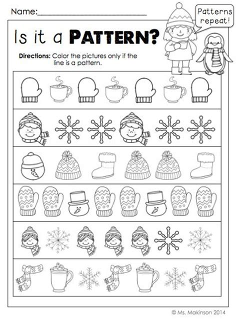 winter pattern worksheet january printables kindergarten literacy and math