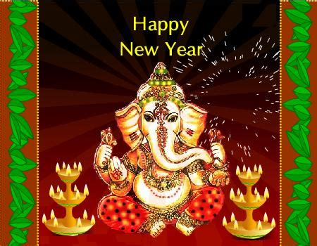 ᐅ tamil new year images greetings and pictures for