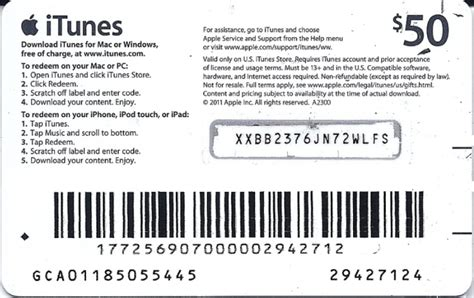 Apple Gift Card Online Code - image gallery itunes card codes list