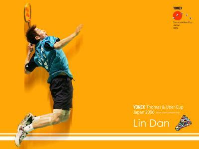 lin  wallpaper badminton  badminton olympic