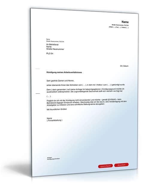 Musterbrief Für Die Einladung In Die Schweiz Einspruch Gegen K 252 Ndigung Beim Betriebsrat Muster Zum