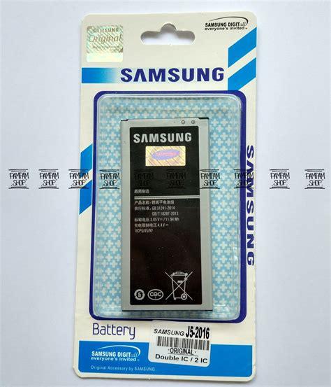 jual baterai handphone samsung galaxy   jfn
