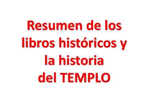 libro jerusaln la biografa libros hist 243 ricos y la historia del templo de jerusalen