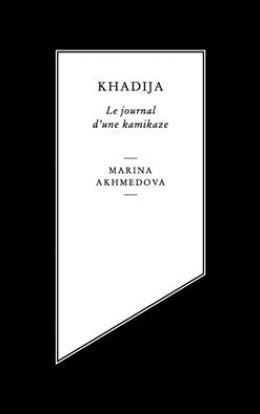Louison Editions Paris » Marina Akhmedova