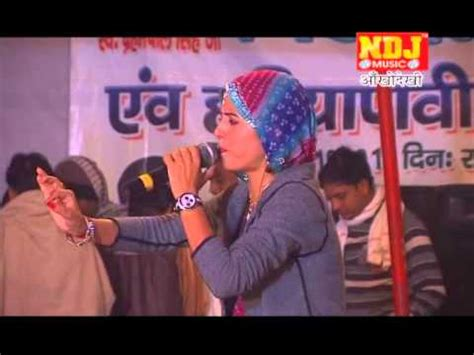 dam dam karti chale se haryanvi song ghar me konya took laag ri bhook by ndj music youtube
