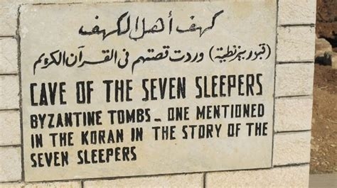 Seven Sleepers In Islam by Out Of Hadhramout Sights From Kahf Ahl Al Kahf Amman