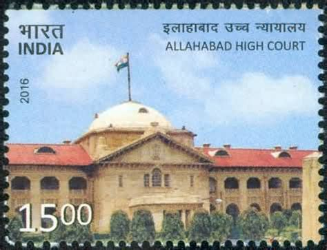 high court allahabad lucknow bench case order 2016 sts