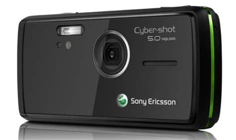 5 megapixel camera phone cooperscomputing sony ericsson cyber shot 5 mp camera
