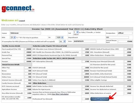 relief under section 89 of income tax act gconnect online income tax software for the year 2009 10