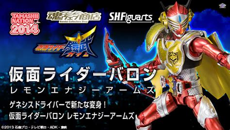 pre orders s h figuarts kamen rider baron lemon energy arms