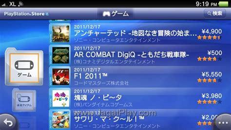 Tv Untuk Ps review playstation vita ps vita handheld terbaik dalam genggaman page 4 jagat play