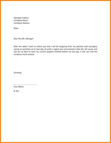 Resignation Letter Simple Model 7 Simple Resignation Letter Format Model Resumed