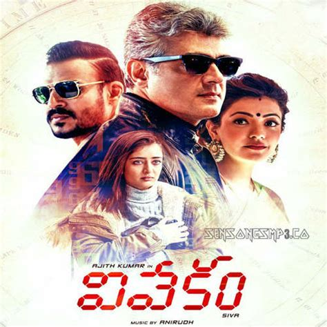 theme music in tamil movie 3 vivekam mp3 songs free download 2017 telugu