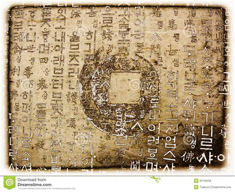 Paper Ancient China - paper wrapper royalty free stock image image