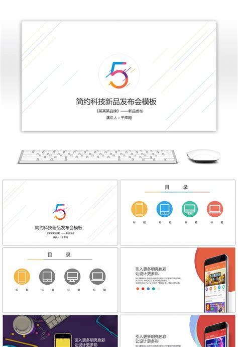 Technology Brief Template