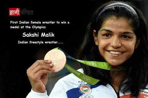 biography of malik muhammad jayasi in hindi wrestler sakshi malik ज ञ न पण ड त ज ञ न क अनम ल ध र