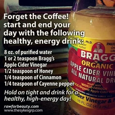 arginine before bed bragg s organic apple cider vinegar energy drink fitness