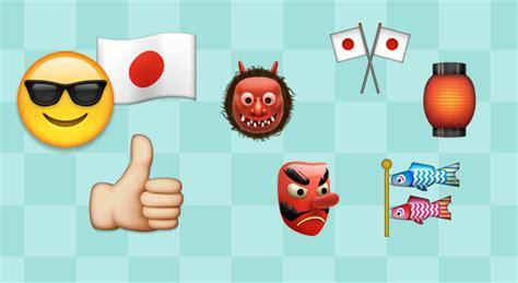 emoji japanese japanese culture in emoji introduction japandict blog
