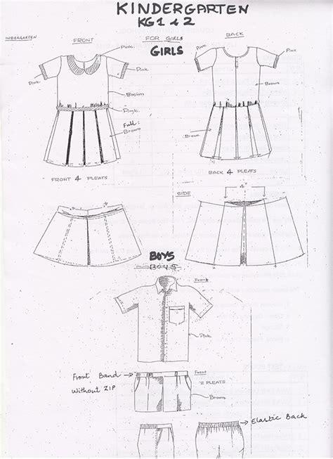 Kindergarten Uniform Pattern | uniform pattern for the kindergarten class kg i kg ii