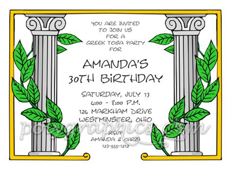 toga invitation template toga invitations website of fekeneed