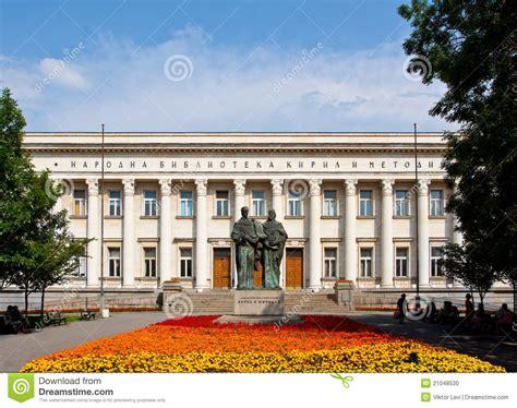 libreria nazionale libreria nazionale sofia fotografia stock immagine di