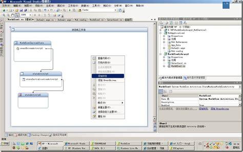 workflow asp net wf windows workflow foundation 工作流学习 一 一个asp net 状态机验证程序