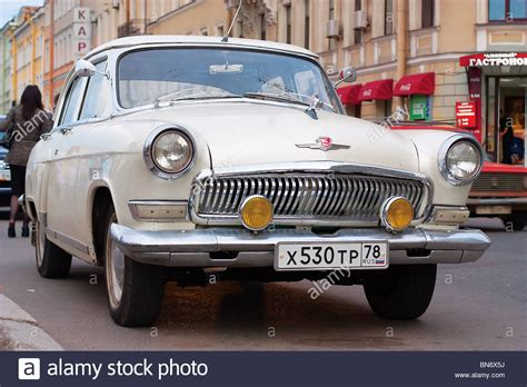 Russisches Auto by Old Russian Car Volga Stock Photo Royalty Free Image