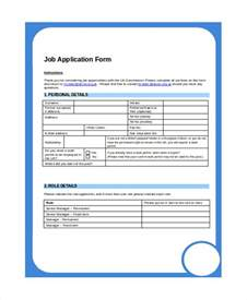 printable employment application template printable applications 8 free word pdf document
