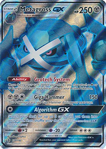 metagross gx  full art ultra rare sun moon