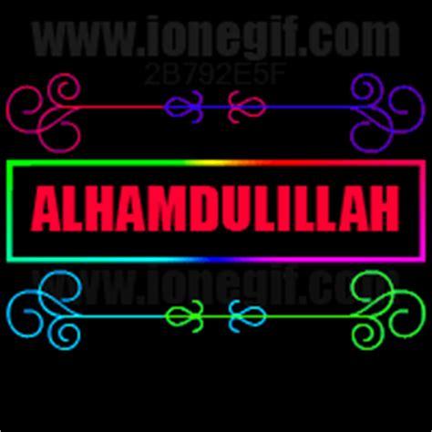 gambar dp bbm alhamdulillah bersyukur terbaru 2017 dpbbmbaru