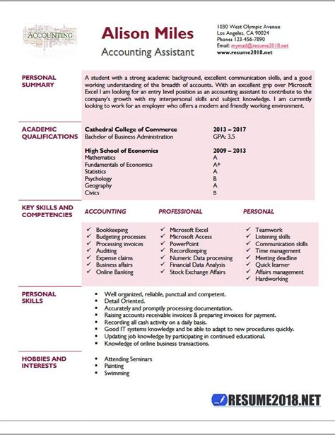 accounting resume template 2017 accounting assistant resume sles 2018 resume 2018
