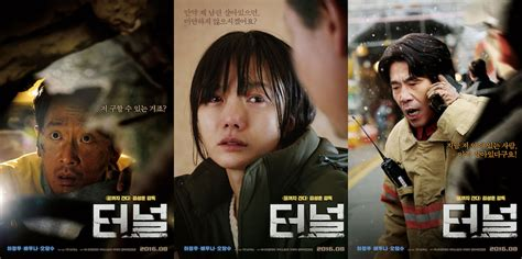 The Tunnel 2016 korean asianwiki page 6