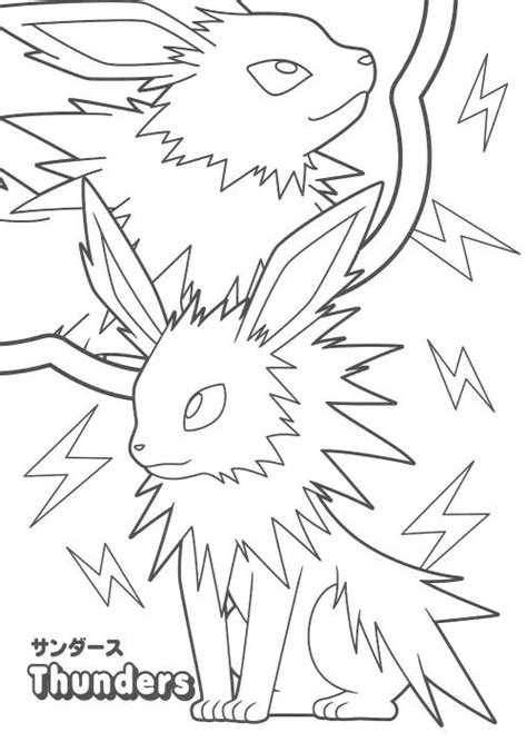 pikachu  eevee friends coloring book pokemon coloring