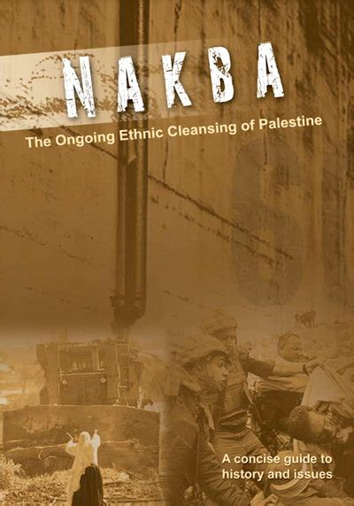 the ethnic cleansing of palestine books nakba the ongoing ethnic cleansing of palestine