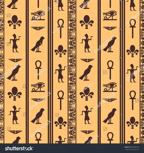 egyptian pattern texture egyptian seamless pattern eye horus pharaoh stock vector