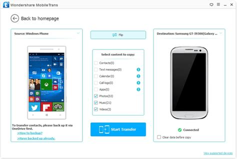 connect android to pc how to transfer contacts from windows phone to android