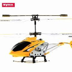 Ready Syma S107g 3 5ch Mini Helicopter Ready To Fly gift syma s107 s107g rc helicopter 3 5ch mini rc toys with gyro 100 original