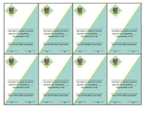 cub scout advancement card templates 1000 images about cub scout wolf advancement on