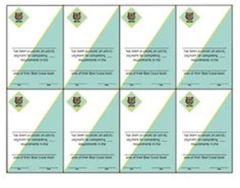 Cub Scout Advancement Card Templates by Cub Scout Wolf Advancement On Cub
