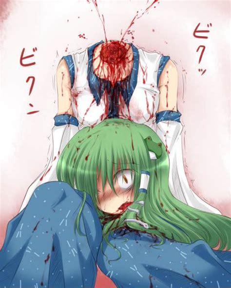 anime girls being beheaded 東方 グロ画像 ゲーム なえぶろ yahoo ブログ