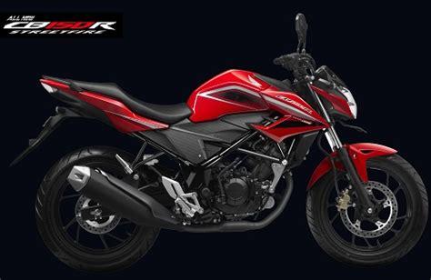 Honda Cb150r Tahun Pemakaian 2015 7 model motor terbaru tahun 2016