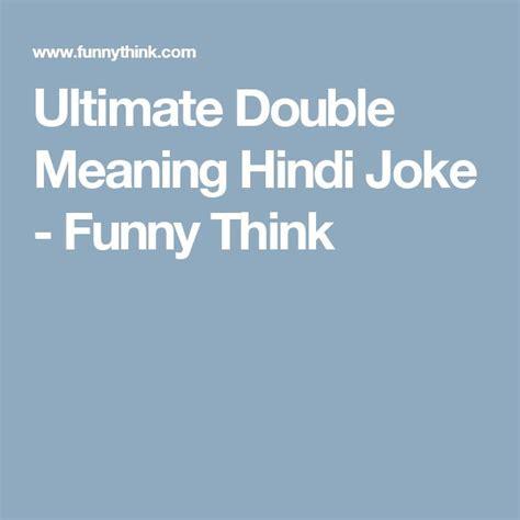 ideas ka hindi meaning 25 best ideas about hindi jokes on pinterest hindi