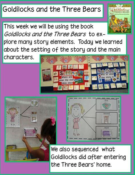 kindergarten activities blog golden gang kindergarten goldilocks and the three bears