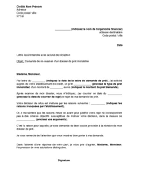 Demande De Pret Immobilier Lettre Modele Lettre Contestation Assurance Pret Immobilier