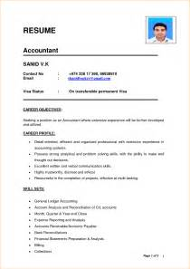 Resume Samples Pdf India accountant resume in word format business proposal