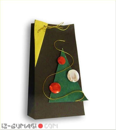 Lis Paper Bag Souvenir Paper Bag Serga Guna Kantong Bingkisan kokker spaniel origami schemes of origami from paper